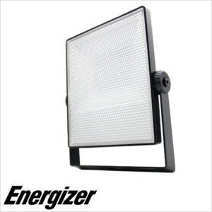 Projecteur-led-10w-energizer-side